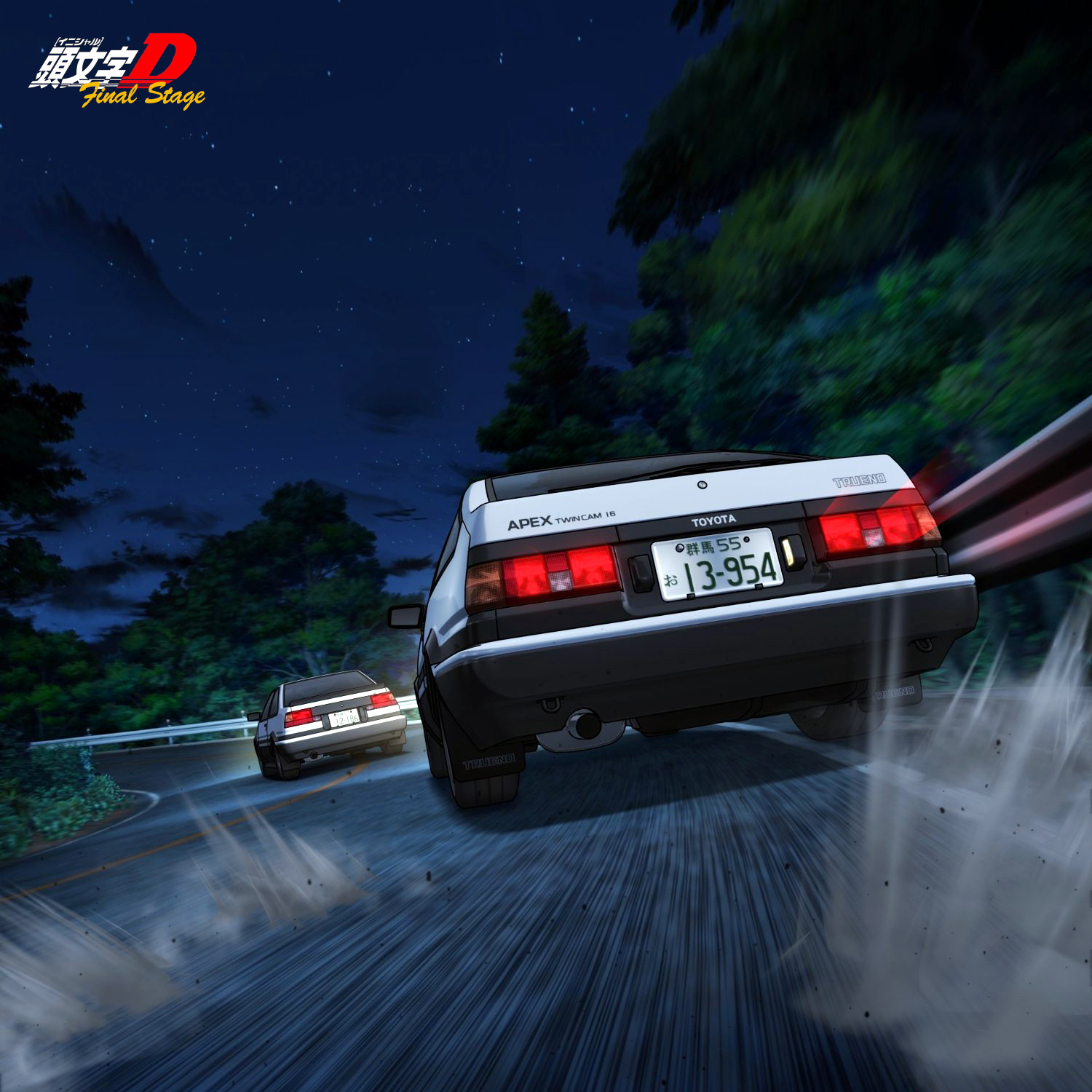 initial d world discussion board forums initial d final stage wallpapers. Black Bedroom Furniture Sets. Home Design Ideas
