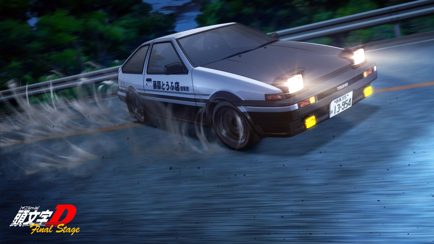 initial d world discussion board forums initial d