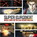 Initial D World - MP3 Section
